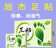 广州仁祥生物科技有限公司