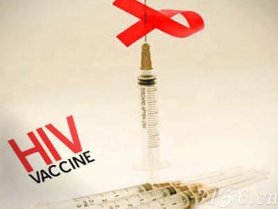 艾滋病新疫苗研制成功 100%产生抗体