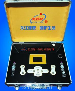 中医理疗全新科技—新一代中药提速仪