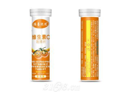 维喜泡泡维生素C泡腾片(香橙味)