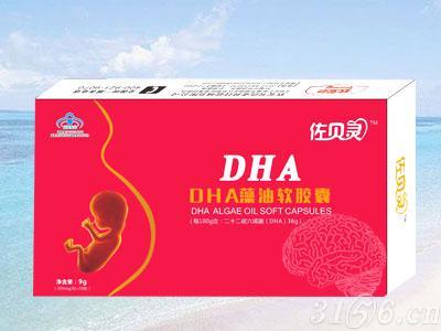 蓝帽佐贝灵DHA藻油软胶囊