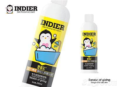 汉方黄芪婴幼儿保健浴液