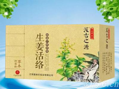 生姜活络仰菌粉