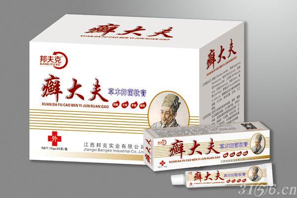 癣大夫-草本抑菌软膏