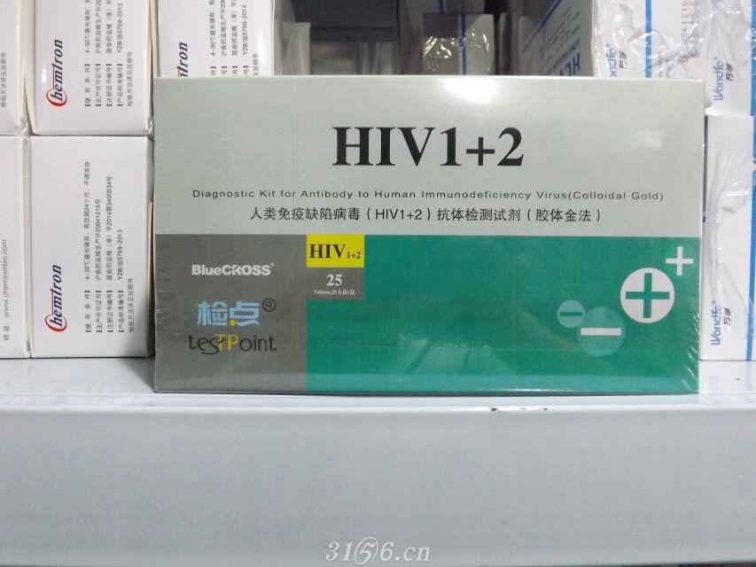 人类免疫缺陷病毒(HIV1+2)抗体检测试剂