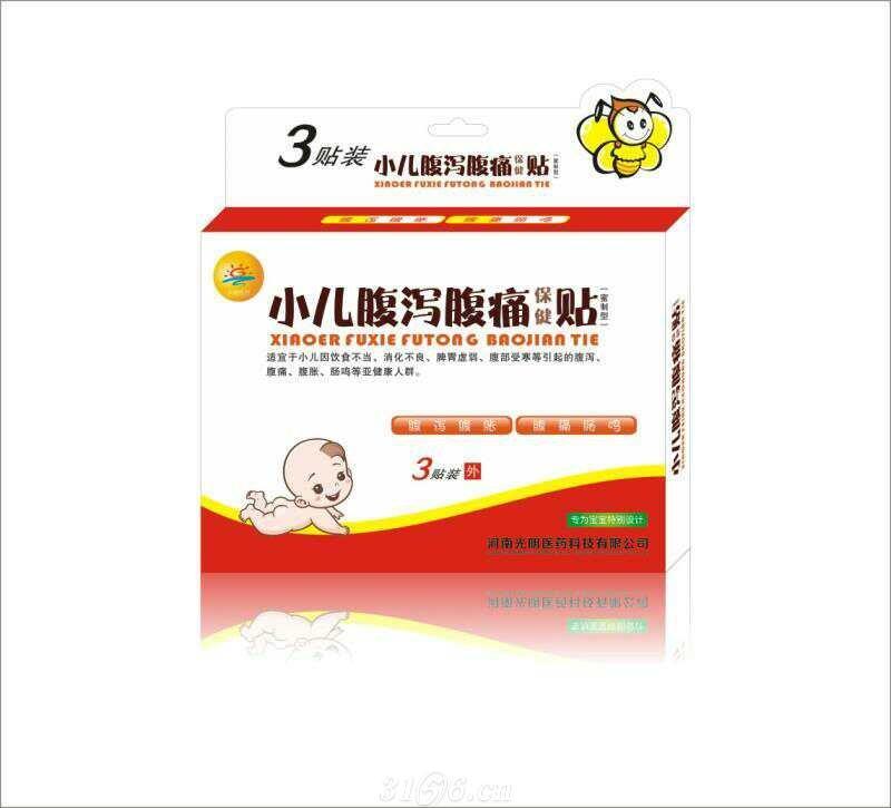 小儿腹泻腹痛保健贴 (蜜制型)