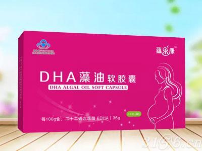 DHA藻油软胶囊招商