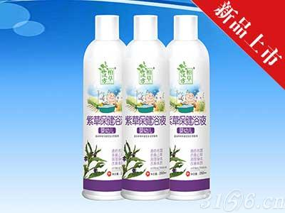 紫草保健浴液