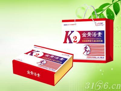 K2金骨活素