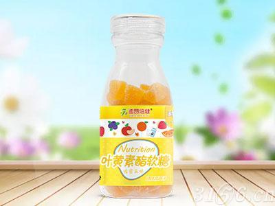 叶黄素酯软糖