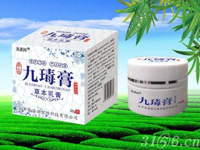 九瑇膏 草本乳膏(方盒)