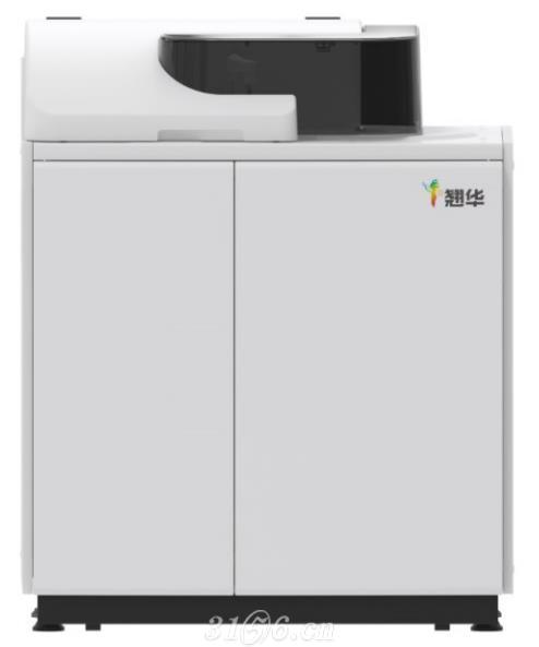 尿生化分析仪