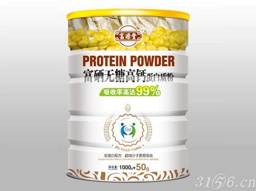 富硒无糖高钙蛋白质粉