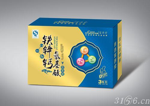 铁锌钙氨基酸