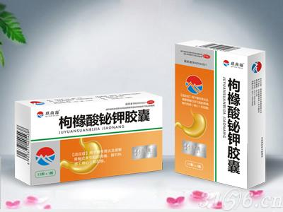枸橼酸铋钾胶囊招商
