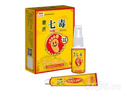 藏药七毒草本乳膏(二合一)
