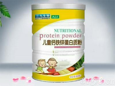 三九-兒童鈣鐵鋅蛋白質粉