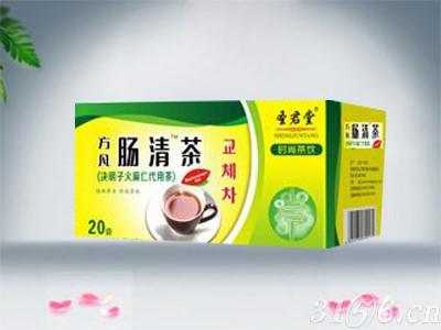 圣君堂-肠清茶