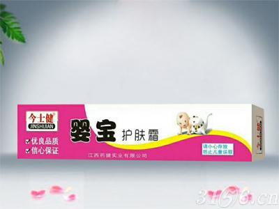 婴宝护肤霜