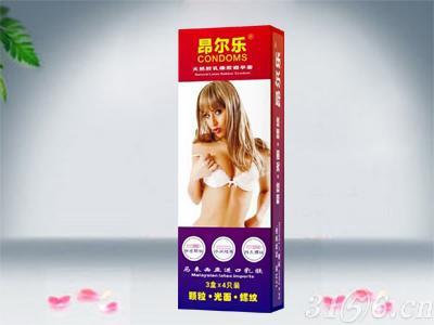昂尔乐安全套避孕套