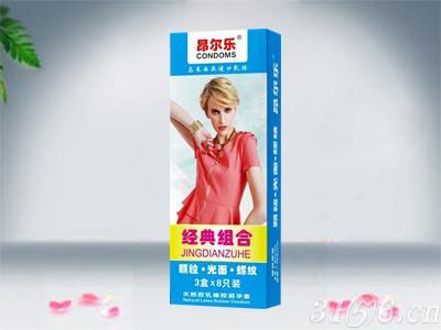 昂尔乐经典组合装1安全套避孕套