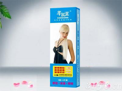 华尔滋安全套避孕套