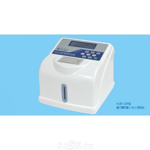 呼气试验测试仪