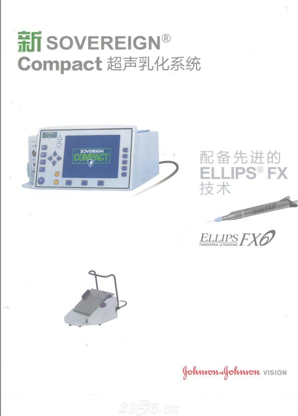 眼力健AMO小白星超乳小白星 进口Compact超声乳化仪