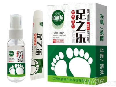 足之乐脚气喷剂+乳膏(二合一)