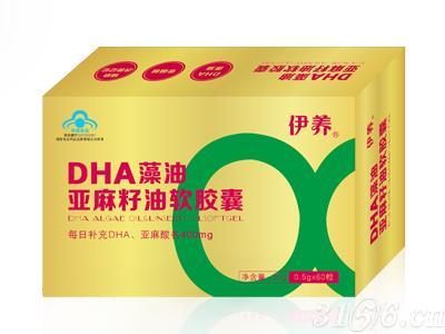 伊養牌DHA藻油亞麻籽油軟膠囊