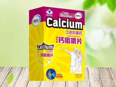 中老年高钙钙咀嚼片
