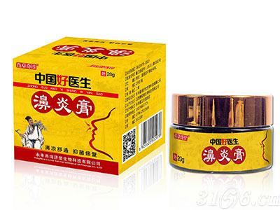 中国好医生濞炎膏