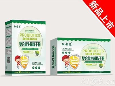 復合益生菌凍干粉