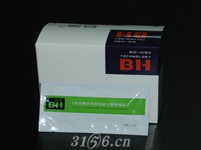 C反应蛋白检测试纸(胶体金法)招商