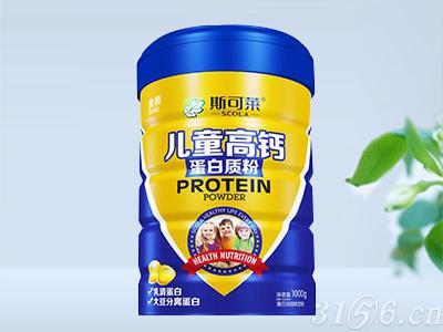 金装蛋白质粉-儿童高钙