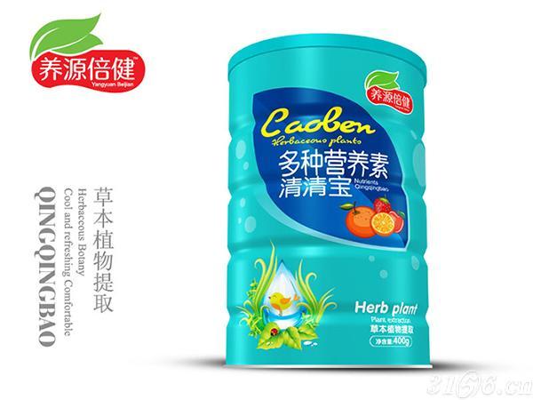 多種營養素清清寶