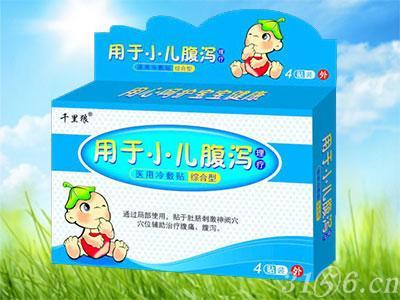 醫用冷敷貼綜合型-小兒腹瀉