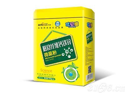 膳食纖維鈣鐵鋅微晶粉
