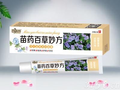 苗藥百草妙方