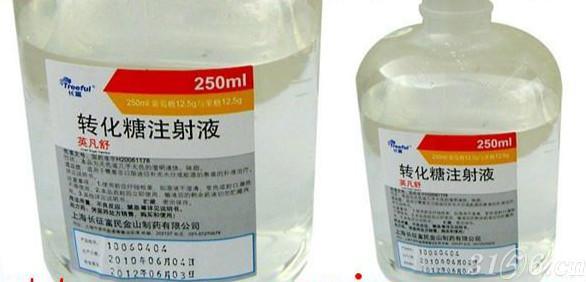 转化糖注射液