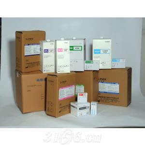 希森美康三分类五分类血球试剂