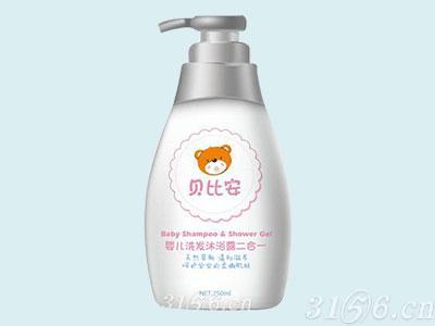 婴儿洗发沐浴露二合一