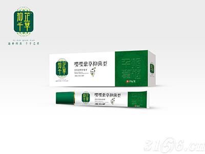 嘤嘤紫草抑菌型