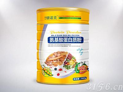 氨基酸蛋白质粉招商