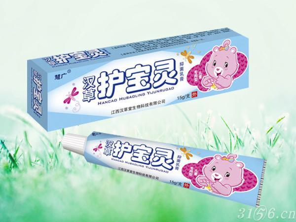 漢草護寶靈軟膏招商
