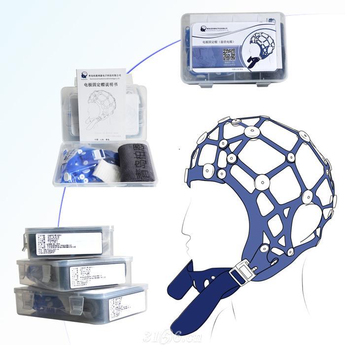 脑电图医用硅胶弹力电极固定帽