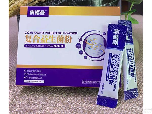 復合益生菌粉