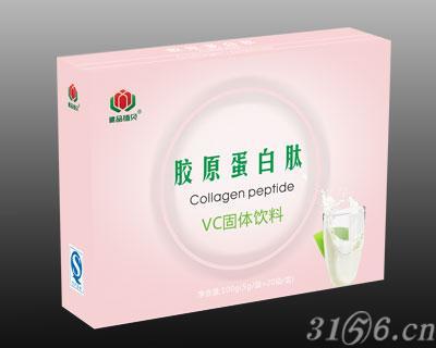 胶原蛋白肽VC固体饮料