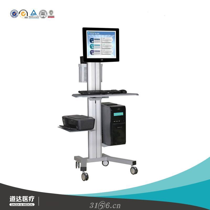 电脑推车医院用医生信息化工作站护士查房车