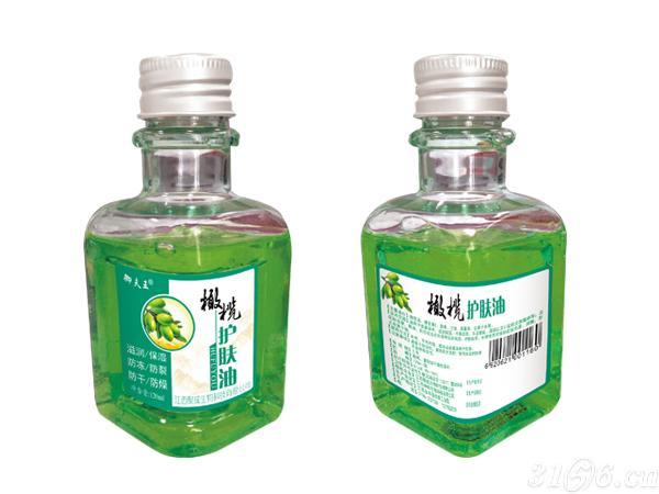 橄榄护肤油